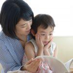 子育てママは必見!引越しに伴う児童手当の住所変更手続きと申請の期限
