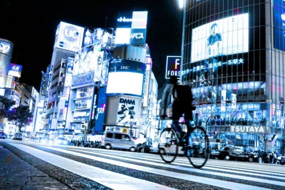 他県に引っ越す人に読んでほしい!自転車防犯登録の抹消・再登録手続き